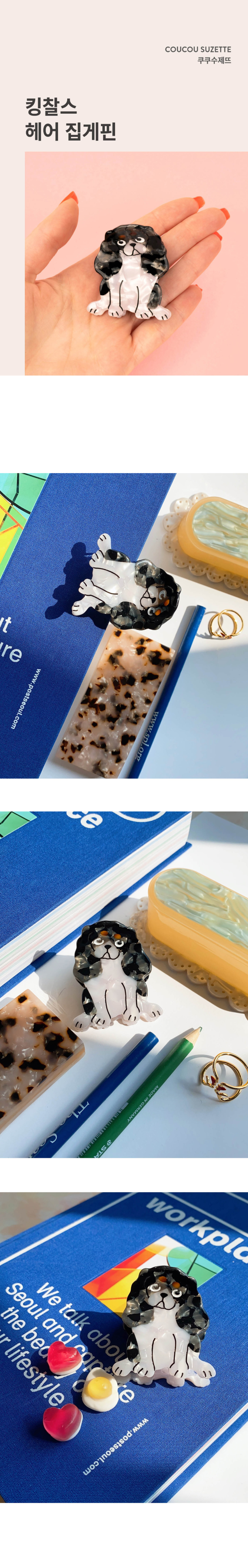 악세사리 블루 색상 이미지-S1L4